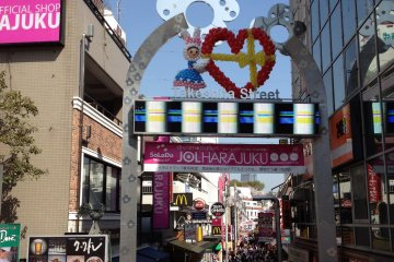 <p>ป้ายทางเข้าถนน Takeshita-Dori เมื่อหันหน้ามองมาจากสถานีรถไฟ JR Harajuku</p>