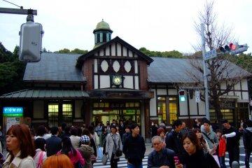<p>สถานีรถไฟ JR Harajuku</p>