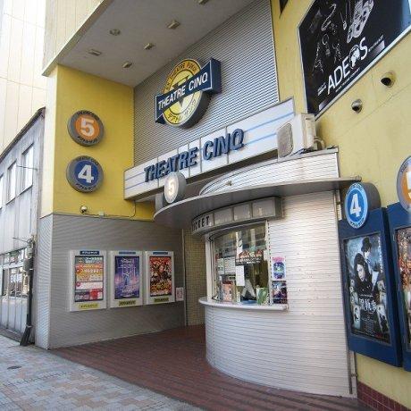 福井駅前・映画館「テアトルサンク」