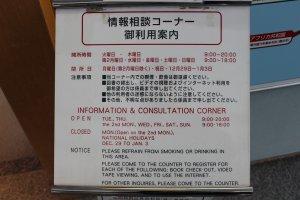 入り口にあるガイド。数ヶ国語で書いてある