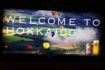 ตอนที่ 1 : บทนำเริ่มต้น Hokkaido