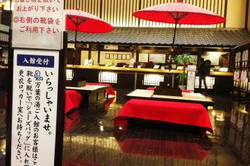 ตอนที่ 2 : สนามบิน New Chitose