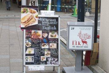 Art Cafe ELK