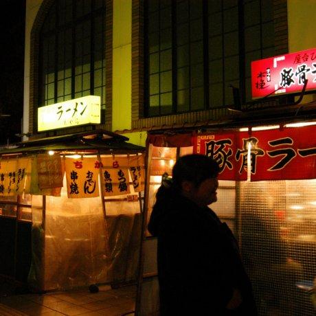ยะไต...ร้านเล็กในเมืองใหญ่