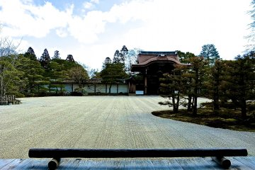 South Garden, covered with white sand