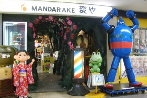 Do you have the password? Strict security at one of Mandarake's stores