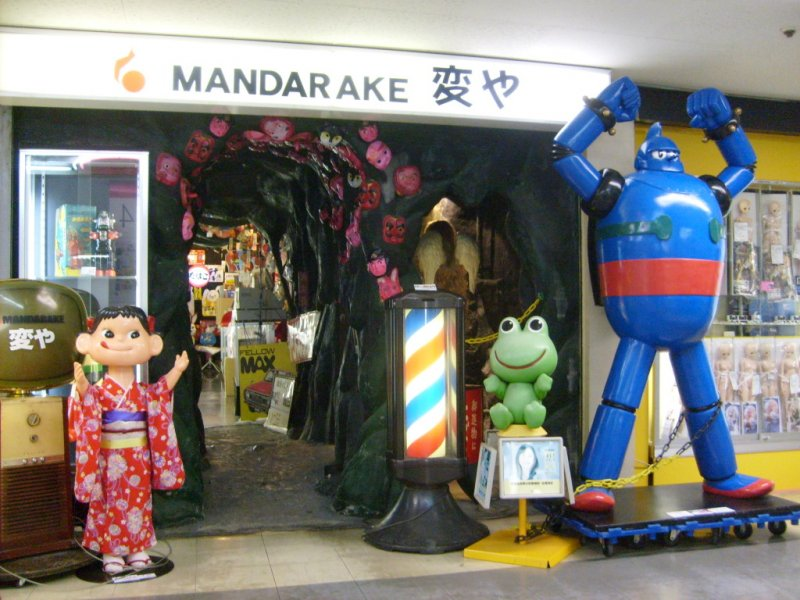 <p>Do you have the password? Strict security at one of Mandarake&#39;s stores</p>