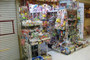 For the big kids: one of Broadway's numerous toyshops