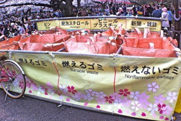 <p>Garbage receptacles are conveniently located throughout Ueno Park.</p>