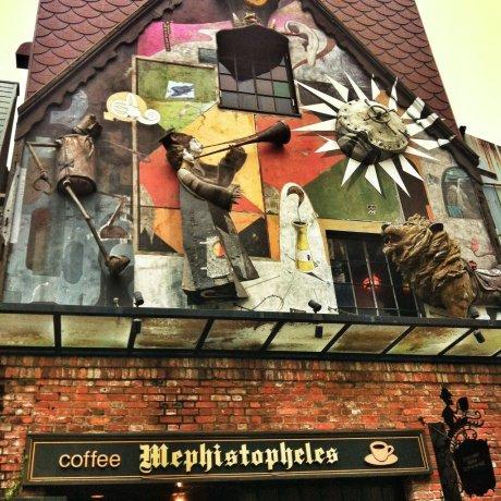 Mephistopheles Cafe