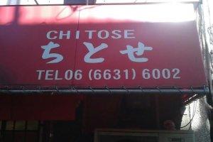 สังเกตุกันสาดสีแดง ชื่อร้านชื่อว่า Chitose