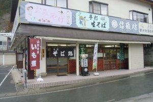 ชินเคียวโบ แบ่งเป็นสองส่วน นี่คือด้านหน้าร้านที่เป็นกิฟชอป