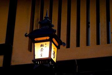 아름다운 램프