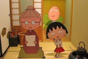 ห้องนอนของคุณปู่และคุณย่าของมารูโกะจัง