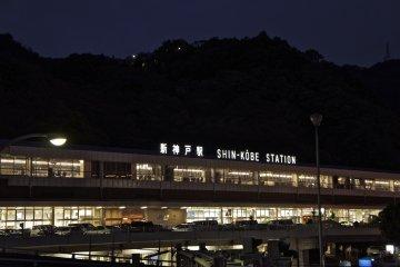 สถานีชินโกเบ