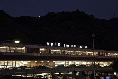 Nhà Ga Shin-Kobe