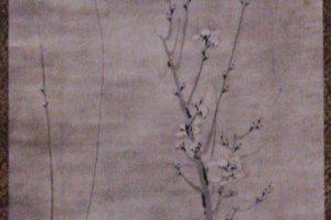 Bulan dan Pohon Prem. Tinta di atas kertas, abad ke-16, Saian.