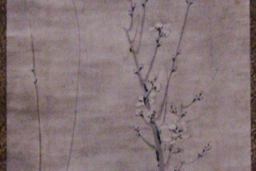 Moon and Plum Tree. Ink on paper, 16th century, Saian