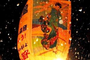 เทศกาลโคมไฟกระดาษทุกวันที่ 10 กุมภาพันธ์