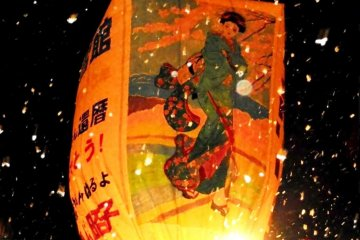 <p>Paper Balloon Festival&nbsp;on Feb 10</p>
