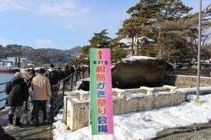 Matsushima Oyster Festival