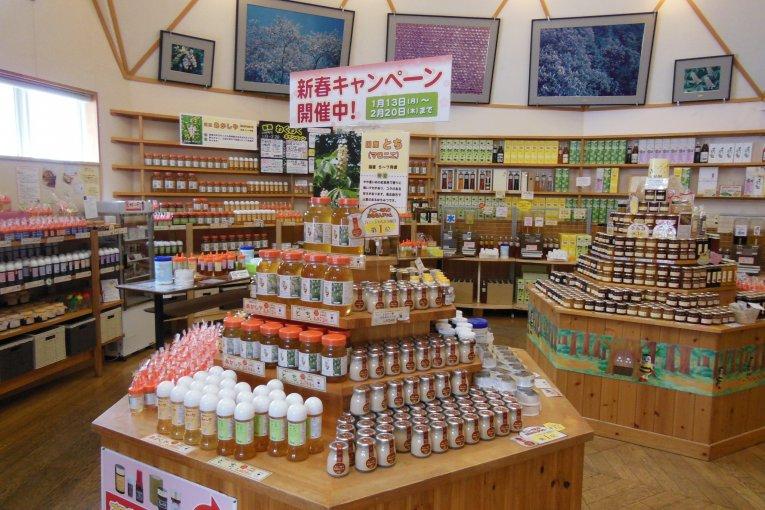 Akita Mountain Honey
