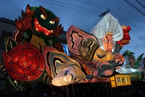 Japanese folklore comes alive
