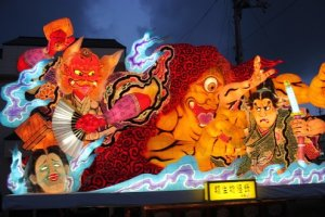 My favorite float! Samurai, cyclops, demon samurai, what's not to love?