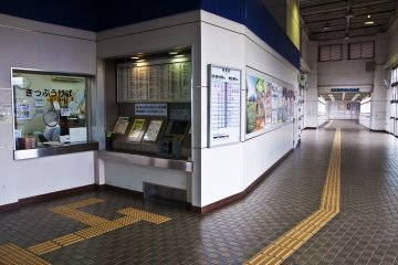 <p>The ticket and information office&nbsp;</p>