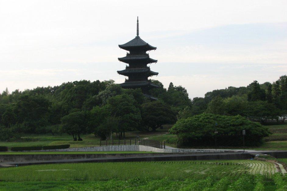 Bitchu Kokubunji Temple