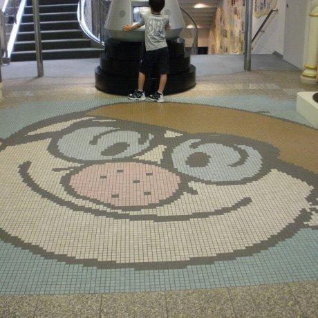 Bảo tàng Manga Tezuka Osamu