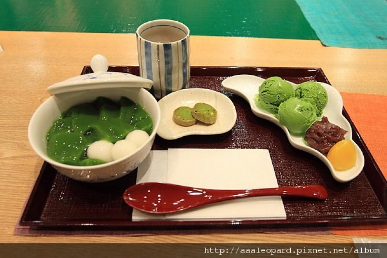 中村藤吉京都駅店