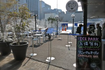 <p>Entrance to Sora x Niwa x Ice Park located on the rooftop of Matsuya&nbsp;Department Store Ginza</p>