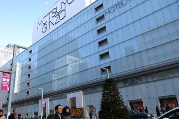<p>Sora x Niwa x Ice Park is located on the rooftop (9th floor) of Matsuya Department Store in Ginza</p>