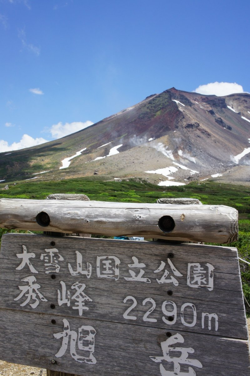 <p>This is the highest peak in Hokkaido. Now that I&#39;m here, I can&#39;t help but stretch out my arms and shout &quot;I&#39;m the queen of the world!&quot;</p>  <p></p>  <p></p>  <p></p>  <p></p>  <p></p>  <p></p>  <p></p>