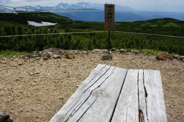 <p>If you&#39;re tired, there are benches with panorama view along the path. Too bad we didn&#39;t bring a picnic basket ; (</p>  <p></p>  <p></p>  <p></p>  <p></p>  <p></p>  <p></p>