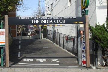 절로 가는 길에는 1904년 설립된 인도 클럽이 있다. 고베의 인디언 발자국은 도쿄의 발자국보다 훨씬 오래되었으며, 대부분의 문화 활동과 인도 축제는 이곳 인도 클럽에서 열린다