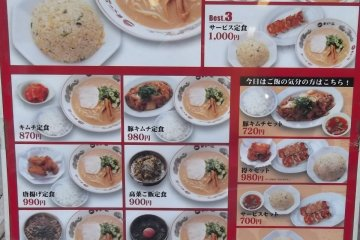 <p>The menu outside the shop: they&#39;ll give you an English one inside</p>