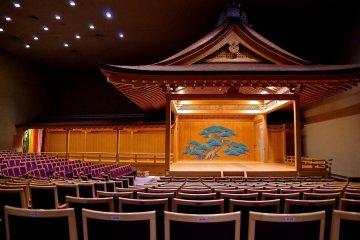 <p>Noh Theater</p>