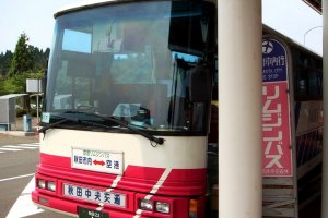 Akita Airport Buses are operated by Akita Chuo Kotsu with one way fares from 900 yen per adult, 450 yen per child.