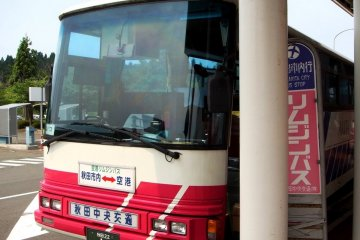 <p>Akita Airport Buses are operated by Akita Chuo Kotsu with one way fares from 900 yen per adult, 450 yen per child.</p>