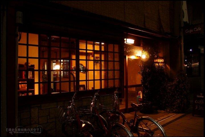 京町家民宿-Gojo Guest House