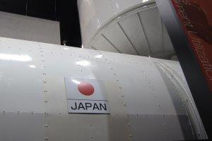 ธงชาติญี่ปุ่นบนคิโบ