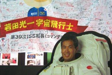 <p>ถ้อยคำชื่นชมแก่คุณโคอิจิ วากัตตะ มนุษย์อวกาศของญี่ปุ่น</p>