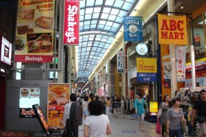 Shinsaibashi Shotengai interior, looking north