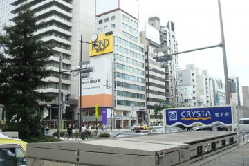 One of the entrances to the underground Crysta Nagahori, just outside the shopping arcade