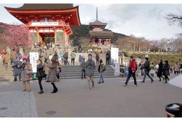 <p>Entrance of&nbsp;Kiyomizu-Dera Temple, Kyoto, Japan</p>