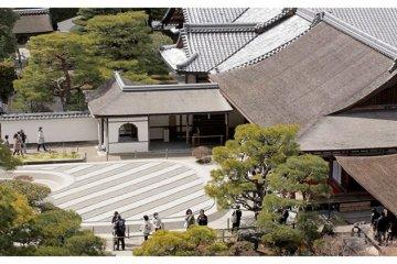 <p>Ginshadan Sea of Silver Sand in&nbsp;Ginkaku-ji&nbsp;Temple, Kyoto, Japan</p>