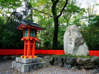 시모가모사 입구에 있는 붉은 나무등 및 암반