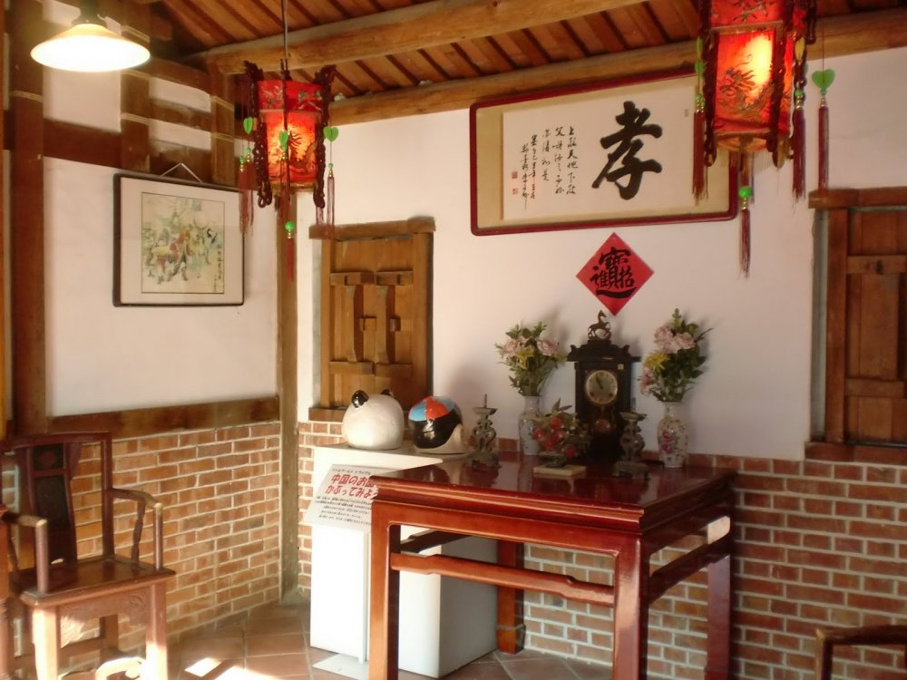 Triển lãm nhà theo cảm hứng Trung Hoa